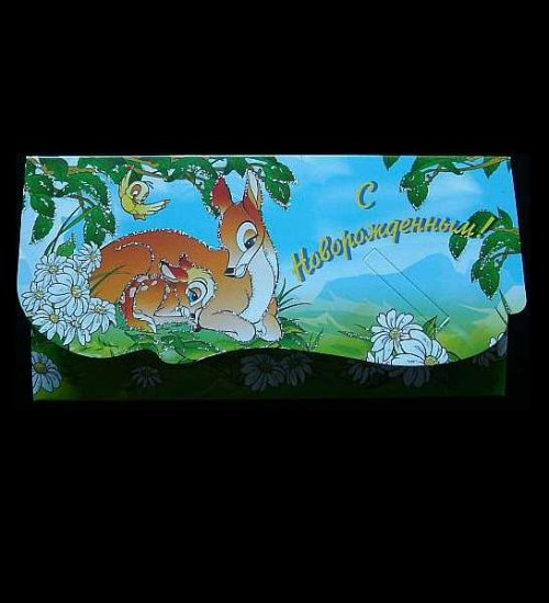BAMBI BABY DEER RUSSIAN LANGUAGE NEW BORN BABY CARD