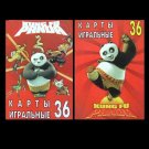 KUNG FU PANDA RUSSIAN LANGUAGE CHILDRENS PACK OF PLAYING CARDS