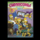 THE SIMPSONS COLLECTION 2011 RUSSIAN LANGUAGE DVD 90 EPISODES ON ONE DISC
