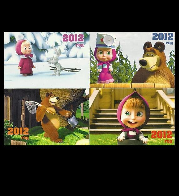 MASHA AND THE BEAR MEDVED FOUR RUSSIAN LANGUAGE CALENDAR CARDS 2012