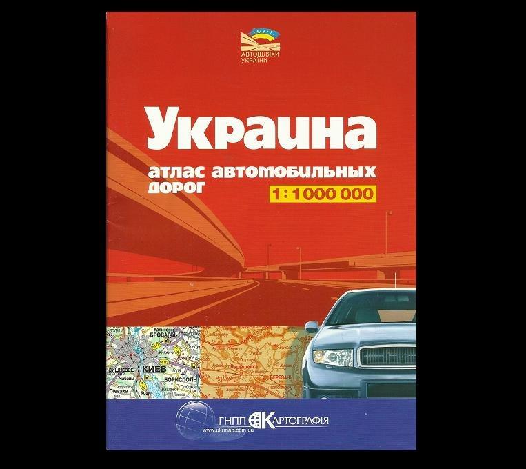 RUSSIAN ENGLISH ROAD MAP OF UKRAINE