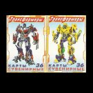 TRANSFORMERS RUSSIAN LANGUAGE CHILDRENS PACK OF PLAYING CARDS