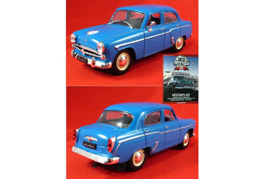 RUSSIAN LANGUAGE MOSKVICH 407 COLLECTORS BOOK WITH 1:43 SCALE MODEL