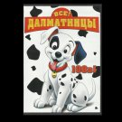 101 DALMATIANS WALT DISNEY TWO FILMS AND TV SERIES IN RUSSIAN LANGUAGE ON ONE DVD