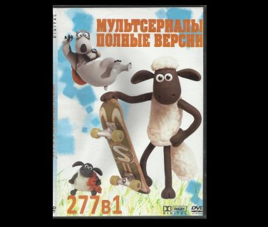 SHAUN THE SHEEP 277 RUSSIAN LANGUAGE ADVENTURES ON ONE DVD