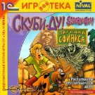 SCOOBY-DOO RIDDLE OF THE SPHINX RUSSIAN LANGUAGE PC COMPUTER GAME