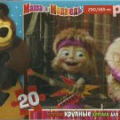 MASHA AND MEDVED MASHA THE ROCK STAR 20 LARGE PIECE JIGSAW PUZZLE