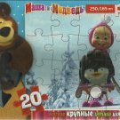 MASHA AND MEDVED MASHA PENGUIN SKIMOBILE 20 LARGE PIECE JIGSAW PUZZLE