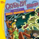 SCOOBY-DOO AND THE HEADLESS STUNTMAN! RUSSIAN LANGUAGE PC COMPUTER GAME
