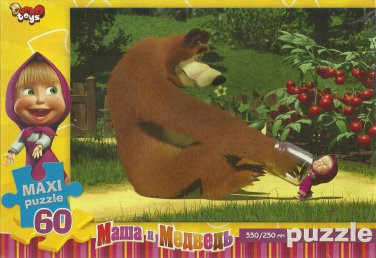 MASHA AND MEDVED THE BEAR HAND STUCK IN JAR 60 PIECE JIGSAW PUZZLE