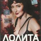 LOLITA  Odna bolshaya dlinnaya pesnya pro...  MUSIC DVD 2009