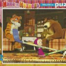 MASHA AND MEDVED MASHA THE CHESS MASTER 260 PIECE JIGSAW PUZZLE