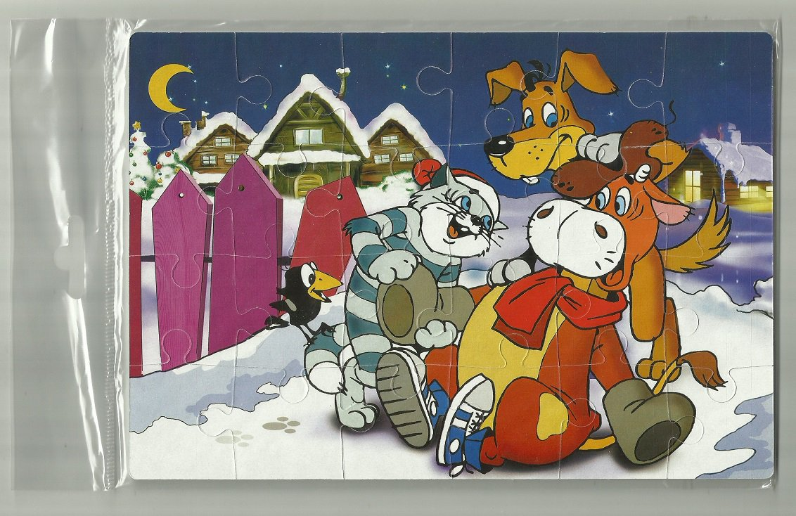 THREE FROM PROSTOKVASHINO SOVIET ERA CARTOON CHILDRENS SOFT FOAM JIGSAW PUZZLE
