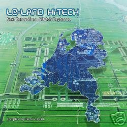 LO-LAND & AND HI-TECH SONIC DRAGON HONG KONG TRANCE CD