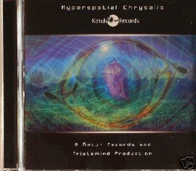 HYPERSPATIAL CHRYSALIS JOAO APELL PORTUGUESE TRANCE CD