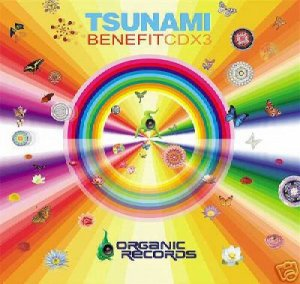 VARIOUS TSUNAMI BENEFIT PSY-TRANCE AMBIENT THREE CD SET
