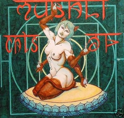 MUBALI CATS @ AT PLAY STUNNING GERMAN PSY-TRANCE CD