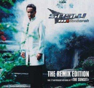 SASH SASH! GANBEREH THE REMIX EDITION RARE OOP CD NEW