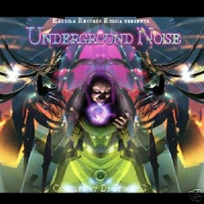 UNDERGROUND NOISE IRON MADNESS PHOBIUM PARANOIZE OOP CD