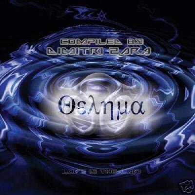 THELEMA PAINKILLER NRS BOMBAX DIMITRI ZARA RARE OOP CD