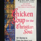 Chicken Soup for the Christian Soul: Stories to Open the Heart and Rekindle the Spirit [Paperback]