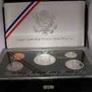 1997 Premier Silver Proof Set FREE SHIPPING A24