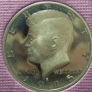 1985-S Deep Cameo Proof Kennedy Half PF65 #379