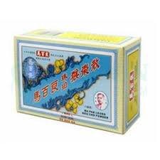 2 x Ma Pak Leung Hou Cho / Monkey Bezoar Powder