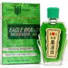 2 x Eagle Brand Medicated Oil (2 x24ml)