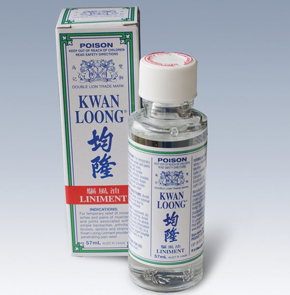 2 Bottles Kwan Loong Medicated Oil Singapore (2 x 57ml)