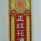 Imada Red Flower Analgesic Massage Oil - 50ml