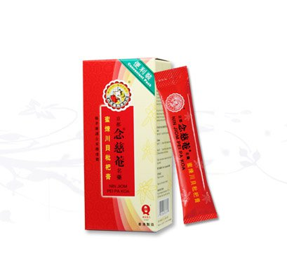 Hong Kong - Nin Jiom Pei Pa Koa Convenience Pack (Nin Jiom Loquat)