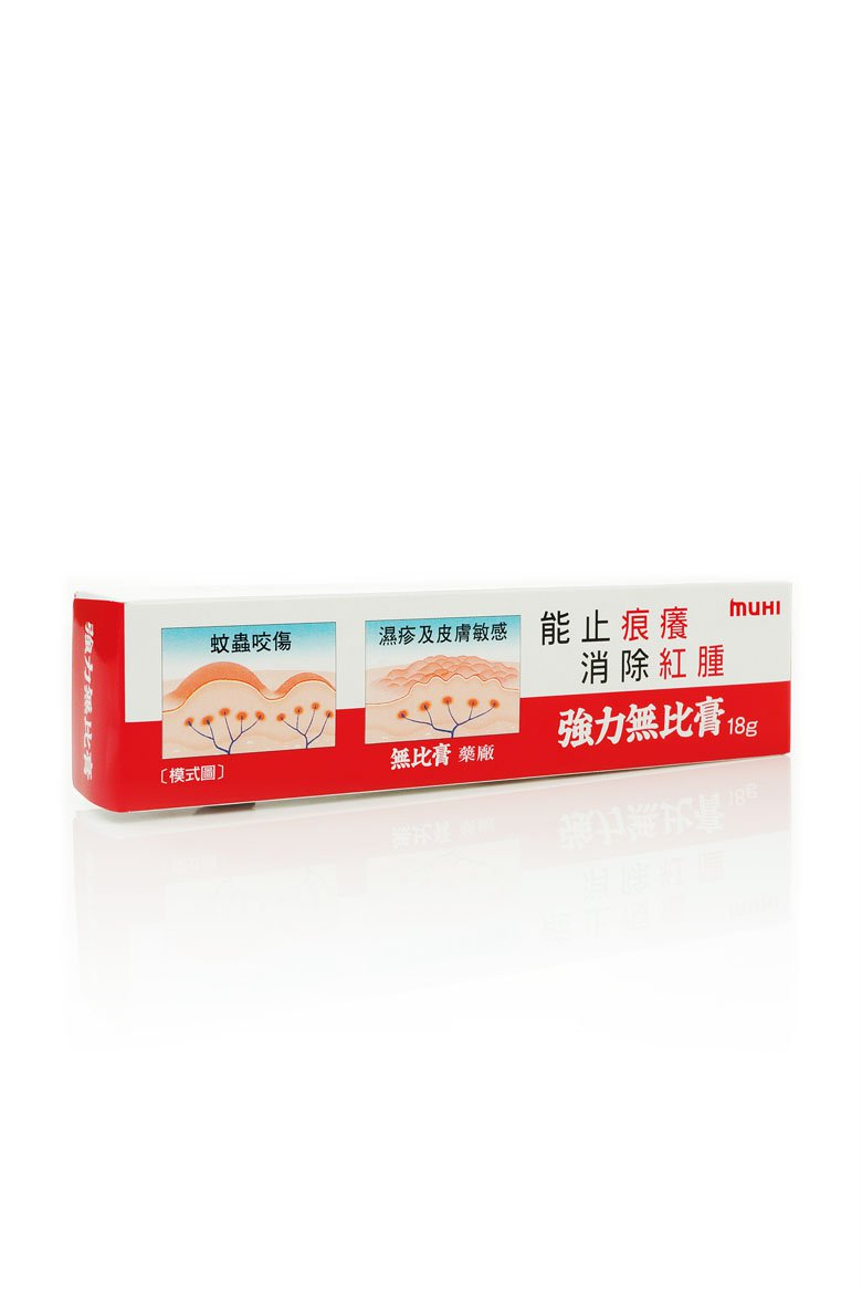 Japan Mopiko-S Ointment