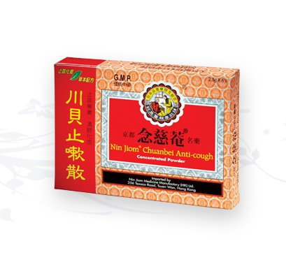 Nin Jiom Chuan Bei Anti Cough Concentrated Granule Powder, Set of 2 Boxes