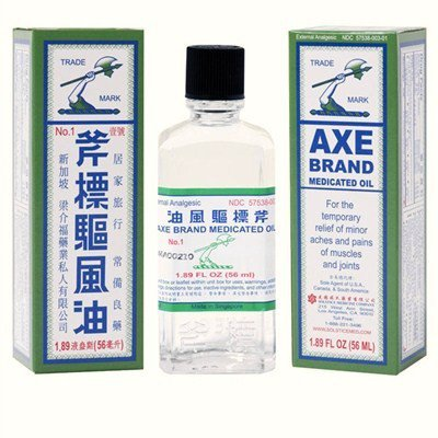 2 x Singapore Axe Brand Universal Medicated Oil - 56ml