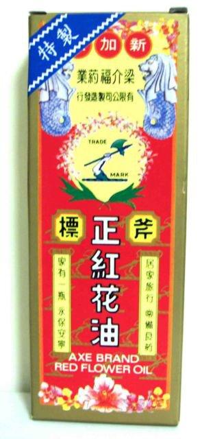 2 x Singapore Axe Brand Red Flower Oil - 35ml