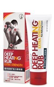 Mentholatum Deep Heating Rub Extra Strength Pain Relieving Analgesic Cream
