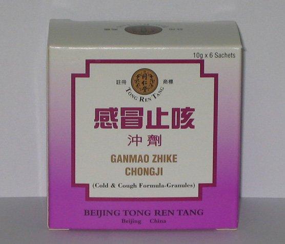 Tong Ren Tang Ganmao Zhike Chongji Cold & Cough