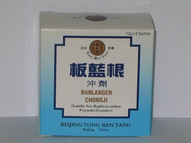Tong Ren Tang Banlangen Chongji Sore Throat Relief