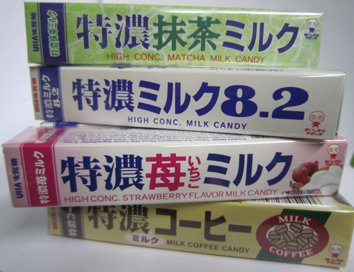 2 Sticks Japanese Uha Tokuno Milk 8.2 Stick Candy