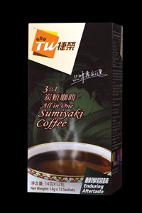 TW All in One Sumiyaki Coffee
