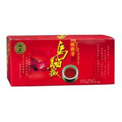 Imperial Choice Chinese Premium Iron Buddha Tea Slimming Tea 2 boxes @25 teabags