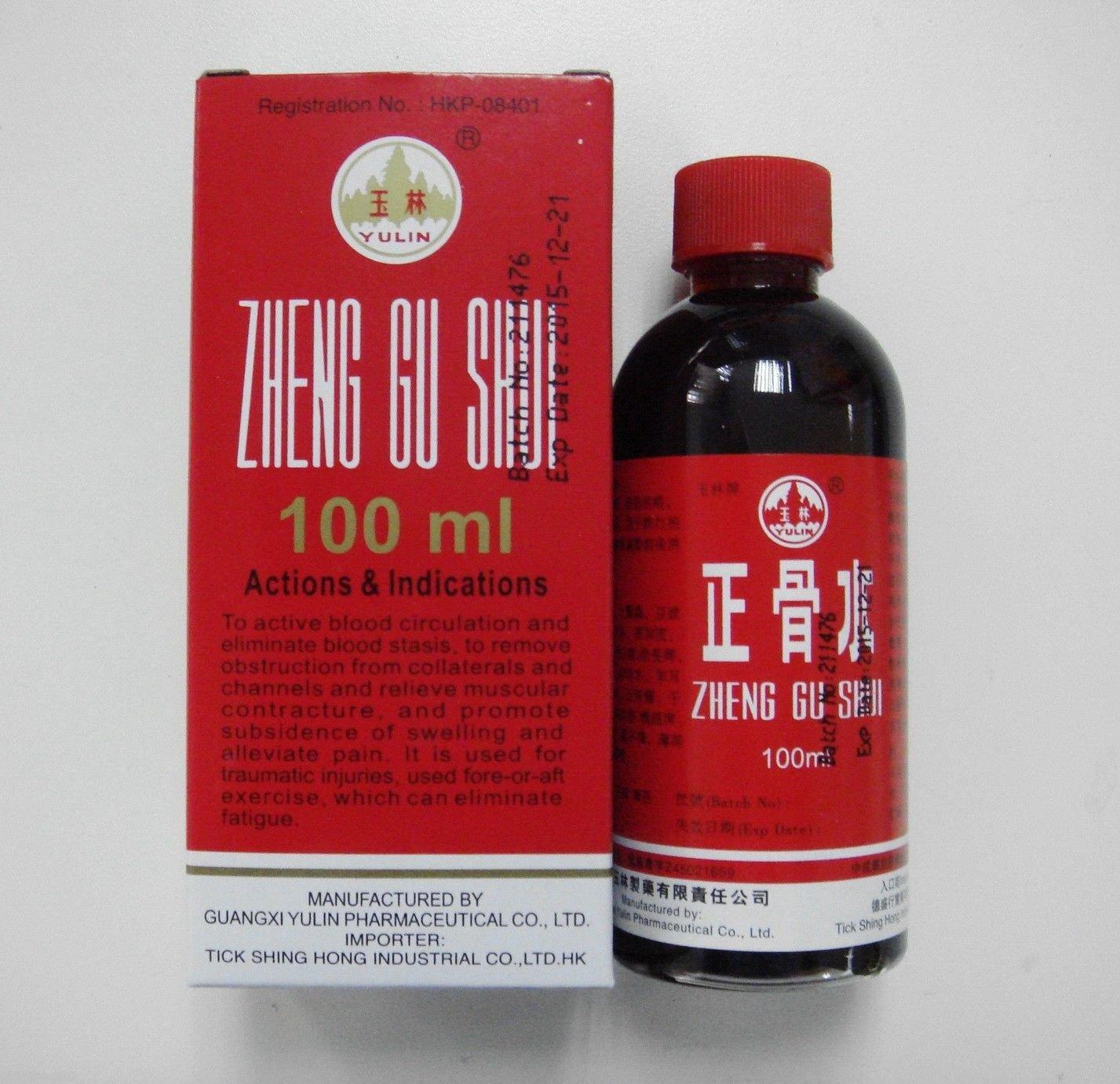 Zheng Gu Shui External Analgesic Lotion - 100ml