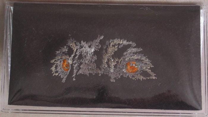 Felt Embroidered Wolf Eyes Black Vinyl Checkbook Cover