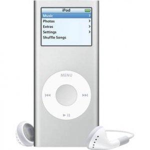 Apple 2GB iPod nano - Silver
