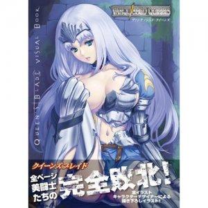 Queen's Blade Visual Book : Vanquished Queens (Normal Edition) JAPAN art