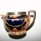 Rare Unsual Ceramic Jug with Decorative Metal Band And Makers Mark