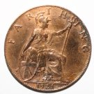 King George V Farthing 1921 Coin Very Excellent Specimen