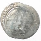 Worn Rare ISLAMIC, ARABIC, OTTOMAN EMPIRE SILVER COIN