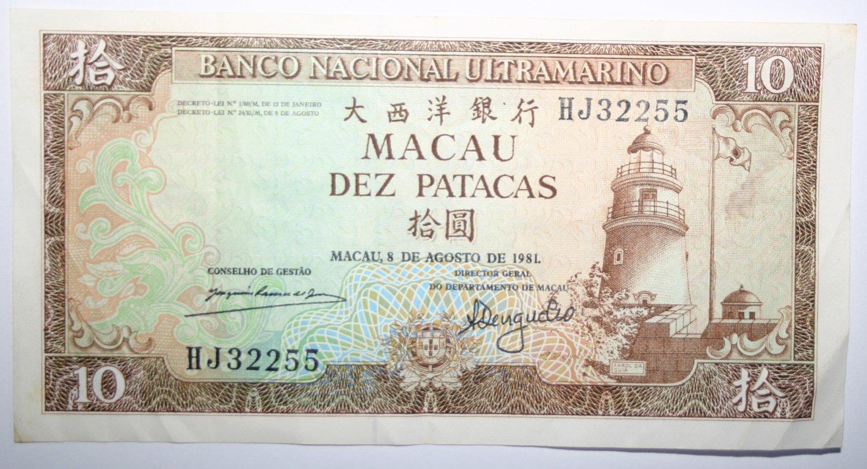 Banknote Macao Banco Nacional Ultramarino 10 Patacas 1981 Macau Dez Patacas Note